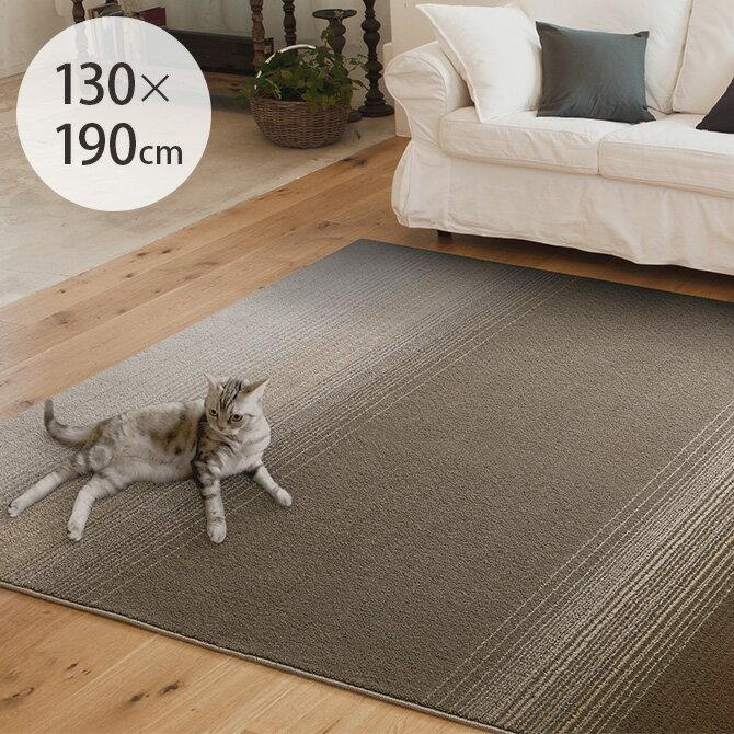 Merle マール ペット消臭ラグ 130×190cm ラグ ペット 消臭 長方形 掃除 1.5畳 シンプル カーペット ホットカーペット対応 床暖房対応