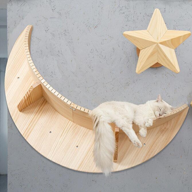 MYZOO マイズー Luna キャットステップ cp259 猫 キャットステップ キャットウォーク 壁付け 壁掛け 月 木製 シンプル MY ZOO