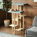 NATURAL SIGNATURE ナチュラルシグネチャー Cut-hus キャトハス キャットタワー 猫 キャットタワー 木製 シンプル ラック 木目 ウッド ねこ 家具 インテリア