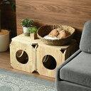 NATURAL SIGNATURE ナチュラルシグネチャー Cut-hus キャトハス ペットベンチ S 猫 ベンチ 隠れ家 キャットタワー 組み合わせ 積み重ね ウッド ねこ 家具 インテリア