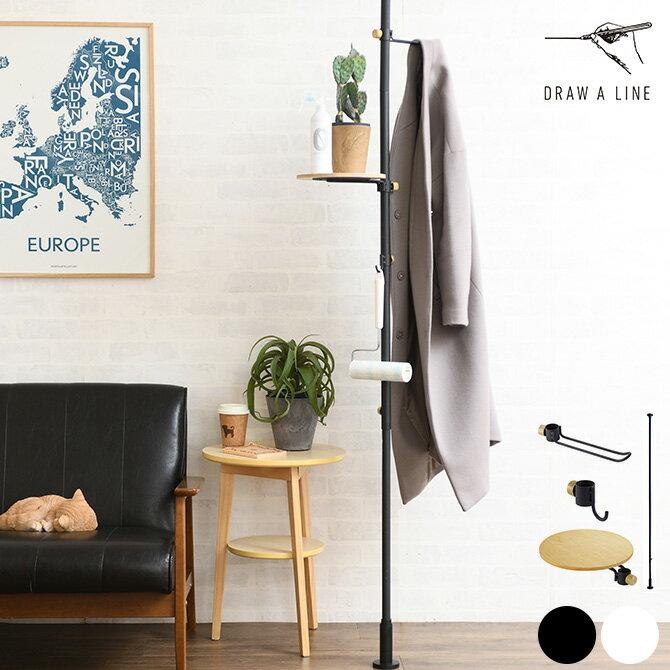 [クーポン対象外]DRAWALINEドローアライン猫と暮らすリビングセット突っ張り棒つっぱり棒おしゃれセット伸縮玄関ポールハンガー北欧インダストリアルインテリア
