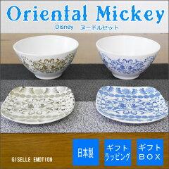 Disney/OrientalMickeyヌードルセット