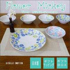 Disney/FlowerMickey食器セット