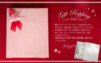 スワロフスキー使用『ディズニーフォトフレームファミリーサイズ』写真立て|ミッキー|ミニー|卓上|結婚祝い|新築祝い|開店祝い|オープン記念|おしゃれ|花|薔薇|バラ|レディース|メッセージカード|誕生日プレゼント|妻|女性|結婚記念日|インテリア|かわいい