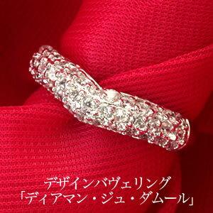 【指輪 レディース】ハーフエタニティリング スワロフスキージルコニア 0.5カラット|婚約指輪|結婚指輪|プラチナ|ジュエリー|かわいい|おしゃれ|レディース|ギフト|彼女|誕生日プレゼント|妻|女性|結婚記念日