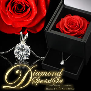 【プリザーブドフラワーとジュエリーのセット】1カラットUP 天然ダイヤモンドローズ ネックレス...