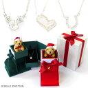 【74%OFF あす楽対応・送料無料】クリスマスプレゼント 彼女『サンタのジュエリーケース×選べる ネックレス セット』 一粒|ピンク|オープンハート|おしゃれ|感動|プロポーズ|クリスマスプレゼント|サンタクロース|レディース|ギフト|彼女|誕生日プレゼント|妻|女性