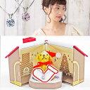 【75%OFF あす楽対応・送料無料】クリスマスプレゼント 彼女『サンタのジュエリーケース×選べる ネックレス セット』 一粒|ピンク|おしゃれ|感動|プロポーズ|クリスマスプレゼント|サンタクロース|レディース|ギフト|彼女|誕生日プレゼント|妻|女性