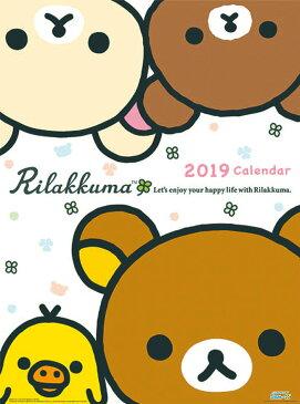 カレンダー 2019 壁掛け アニメ 壁掛けカレンダー リラックマ マンガ プレゼント