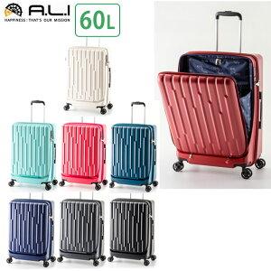 キャリーケース フロントオープン M スーツケース かわいい ジッパーキャリー 全8色 60L アジアラゲージ GALE-F24  3〜5泊 トップオープン 軽量 旅行 ビジネスキャリー 出張 TSAロック 大容量 送料