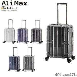 48195b98b0 キャリーケース 機内持ち込み スーツケース s ALI-MAX185 全7色 40-47L 拡張タイプ キャリーバッグ 軽量 丈夫 ファスナー ハード  旅行 ビジネスキャリー 出張.