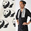 手ぬぐい パンダ柄ホワイト/日本製/タオル/ハンカチ