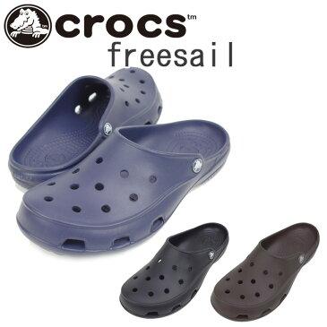 送料無料 クロックス サンダル レディース 女性用 フリーセイル クロッグ ウィメン crocs freesail clog w 靴 サンダル スニーカー あす楽
