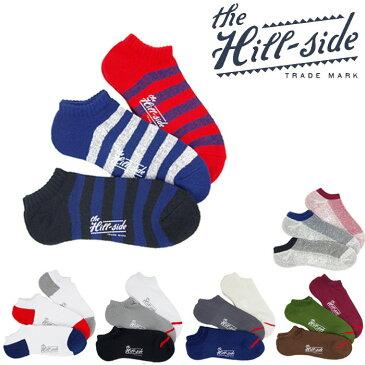 靴下 メンズ くるぶし ソックス 3足 メンズ 3pソックス 靴下 Hill Side ヒルサイド 靴下 くるぶし セレクトショップ 2パック購入で メール便 送料無料