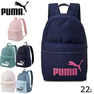 27a86184fa12 プーマ リュック キッズ 男の子 フェイズ バックパック 全4色 22L 075487 PUMA ブランド リュックサック ジュニア 女の子 バッグ  キッズリュック A4 小学生 .