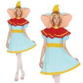 送料無料ハロウィンコスプレディズニー衣装仮装レディースダンボDUNBOコスチュームハロウインイベントハロウィーンあす楽