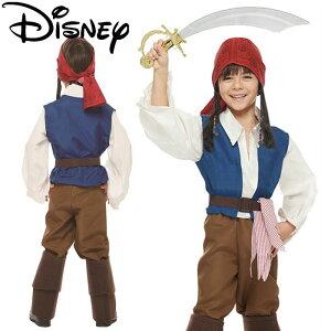 ハロウィン 衣装 子供 ディズニー 男の子 パイレーツオブカリビアン ジャックスパロウ Costume Child Jack Sparrow 37011 コスチューム 仮装 キッズ DISNEY コスプレ イベント パーティー あす楽