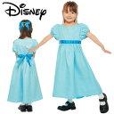 ハロウィン 衣装 子供 ディズニー 女の子 ピーターパン ウェンディ Child Wendy 37040 コスチューム 仮装 キッズ DISNEY コスプレ イベント パーティー あす楽
