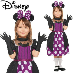 ハロウィン 衣装 子供 ディズニー ベビー 女の子 ヴァンパイア ミニー 37049 コスチューム 仮装 キッズ DISNEY コスプレ イベント パーティー あす楽