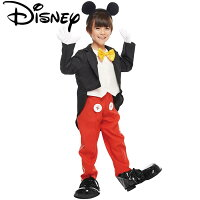 子供用コスチュームミッキーマウス!802548