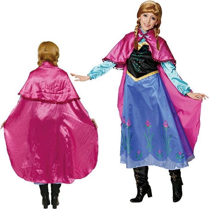 c99c220246402 ... 衣装大人用仮装ディズニー女性キャラクターコスプレアナ. Disney アナと雪の女王 キャラクターコスチューム!ハロウィン 大人コスチューム