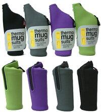 【サーモマグthermomug】ケーススプラッシュプールフタンブラー専用保温・保冷ジャケット!エコ・マイカップ・持ち運びOK!アウトドアに・オフィスに!レジャーに!