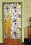 アコーディオンカーテン のれン 間仕切り マロニエ/パープル/145x170cm 日本製 インテリアに新生活の模様替えに目隠しにも