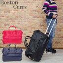ボストンキャリー レディース ラベル キャリーバッグ 機内持ち込み 2WAY ボストンバッグ ブラック/ネイビー/レッド 321-1368 大容量 キーリング付き ビジネス 口金ファスナー 南京錠 キャリー バッグ ボストン 旅行カバン トラベル かわいい
