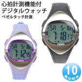 ランニングウォッチ 心拍計 クレファー CREPHA 腕時計 レディース TS-DO12 心拍計測機能付き デジタルウォッチ スポーツウォッチ