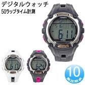 ランニングウォッチ クレファー CREPHA 腕時計 メンズ TS-DO17 50ラップ計測可能 デジタルウォッチ スポーツウォッチ レディース ユニセックス