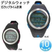 ランニングウォッチ クレファー CREPHA 腕時計 メンズ TS-DO19 15ラップ計測可能 デジタルウォッチ スポーツウォッチ レディース