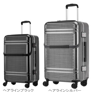 SUNCO/サンコー キャリーケース フロントオープン Mサイズ 軽量 中型 ワールドスターW 60cm/60L 3〜4泊 4.9kg スーツケース キャリーバッグ ブラック/シルバー フレームタイプ 旅行 ビジネス おしゃ