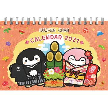 予約 10/24 発売開始 予定 メール便 カレンダー 2021 卓上 アニメ メール便 コウペンちゃん