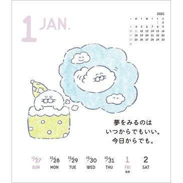 予約 11/21 発売開始 予定 メール便 カレンダー 2021 卓上 アニメ メール便 もくもくちゃん 週めくり