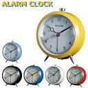 目覚まし時計 おしゃれ DULTON ダルトン 時計 かわいい アラームクロック 全6色 100-053Q ALARM CLOCK アナログ 置時計 インテリア 雑貨 クロック とけい アラーム ベル 電池式 卓上 小型 置き時計