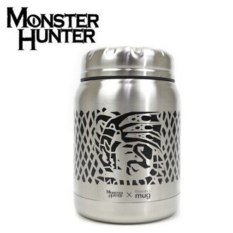 熱 Mag 熱杯坦克食品容器坦克怪物獵人秋明-MH 食品罐食物罐