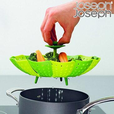 JosephJoseph/ジョセフジョセフ ロータス プラス 蒸し器 シリコン スチーマー 調理器具 キッチン用品 調理用品