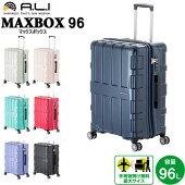 MAXBOX96L