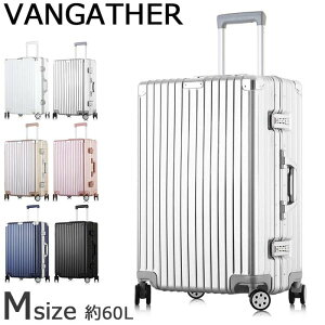VANGATHER スーツケース M 60L 24インチ レディース/メンズ TSAロック 全5色 AQ-1711 キャリーケース キャリーバッグ 旅行 ビジネスキャリー 送料無料