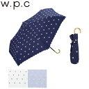 傘 レディース 日傘 折りたたみ フリル 50cm w.p.c TC素材 プチデイジー刺繍 mini 全3色 801-119 uvカット 折傘 晴雨兼用 綿 ギフト おしゃれ 花柄 通勤 通学
