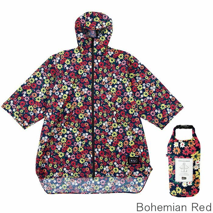 KiU/キウ スリーブ レインポンチョ レディース/メンズ レインコート 全8色 K77 フェス 撥水 収納袋付き 自転車 アウトドア おしゃれ 通学 通勤 防水 カッパ 雨具