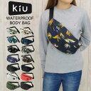 KiU/キウ レインバッグ 防水 バッグ ウォータープルーフ ボディバッグ メンズ/レディース 全9...