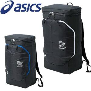 asics アシックス リュック 大容量 バックパック LIMO 30L 3033A232 メンズ/レディース リュックサック スポーツバッグ ランニング デイパック 通学 部活 送料無料