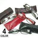老眼鏡 おしゃれ レディース シニアグラス メガネケース付き
