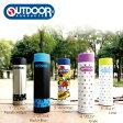 あす楽対応 マグボトル 300ml アウトドア OUTDOOR PRODUCTS ステンレス 水筒 直飲み 保温 保冷 携帯ボトル ステンレスマグボトル マイボトル マイ水筒 おしゃれ プレゼント