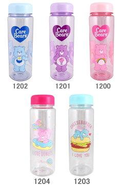クリアボトル 水筒 ケアベア ウォーターボトル 直飲み レディース キッズ 全5種類 500ml 透明 マイボトル マイ水筒 タンブラー ボトル プラスチック プレゼント