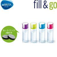 【楽天市場】ブリタ/BRITA フィル&ゴー ウォーターボトル 600ml ...