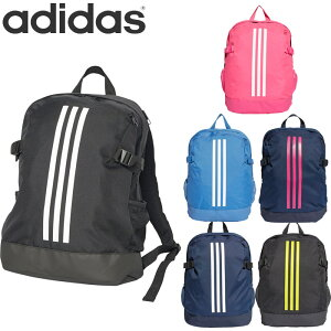 57018890abba adidas/アディダス リュック POWER バックパック4 メンズ/レディース ブラック/ネイビー 26L DKT81 リュックサック デイパック  バックパック バッグ スポー... セール ...