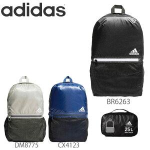 a2bf82689285 adidas アディダス リュック 折りたたみ パッカブルバッグ バックパック メンズ/レディース 全3色 25L DMD20 リュックサック バッグ  スポーツバッグ サブバッグ .
