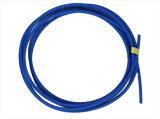 熱収縮チューブ 内径2mm φ2 ブルー(青色) 長さ3m切り売り 印字無しで綺麗☆ シュリンクチューブ 絶縁チューブ 防水 高難燃性 収縮チューブ
